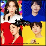 ve dep tiem an (the beauty inside) ost - v.a
