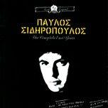 rock legends - pavlos sidiropoulos - pavlos sidiropoulos