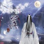 roi / 落 (ep) - ngai than