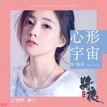 trai tim vu tru /心形宇宙 (ep) - phung de mac