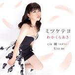 mitsuketeyo / maboroshi / kiss me (single) - aki wakakura