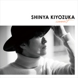 beethoven: piano sonata no.14 moonlight - 1. adagio sostenuto (single) - shinya kiyozuka