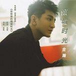 thoi gian tuoi dep / 倾城时光 (single) - kim han (jin han)