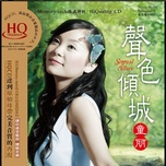 thanh sac khuynh thanh / 声色倾城 - dong le