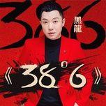 38 do 6 / 38度6 (ep) - hei long (hac long)