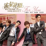 for you (from meteor garden original soundtrack) (single) - f4