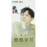 nam thang dang dang / 悠悠岁月 (ep) - ho ha (hu xia)
