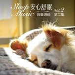 sleep music (vol. 2) - v.a