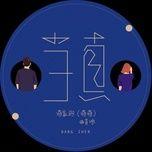 tuong that / 当真 (ep) - khuc tieu bang (qu xiao bing)