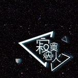 phao hoa co don / 寂寞烟火 (ep) - chit chit cua ban