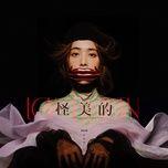 ugly beauty (single) - thai y lam (jolin tsai)