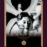 in the memories of anita mui / 追憶似水芳華 (cd 1) - mai diem phuong (anita mui)