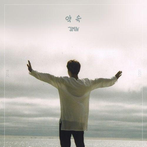 Promise (Single) - Jimin (BTS)   Playlist - Mp3 Online