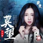 dung quen / 莫望 (ep) - luu my lan