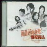 nguoi dan ong cua the ky / 世纪男人 (cd1) - v.a
