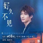 hao jiu bu jian (dian ying << si ge chun tian >> xuan chuan zhu ti qu) (single) - tran so sinh (chen chu sheng)