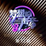 sound of my dream china 2018 tap 12 - v.a