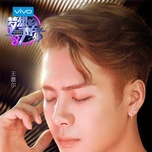sound of my dream  / 梦想的声音 - jackson (got7)