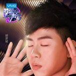 sound of my dream / 梦想的声音 - ho ngan ban (tiger hu)