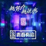 thanh xuan co ban / 青春有你 (ep) - idol producer