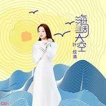 troi cao bien rong / 海阔天空 (ep) - diep huyen thanh (ye xuan qing)