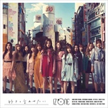 sukito iwasetai (type b) (single) - iz*one
