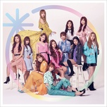 sukito iwasetai (wiz*one edition) (single) - iz*one