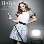 magic of love (single) - hara