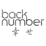 shiawase (digital single) - back number