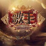 singer 2019 china (tap 2) - v.a