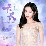 thien truong / 天长 (ep) - cuc tinh y (ju jing yi)