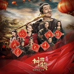 dai chien am duong ost - v.a