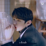 aside (mini album) - yoon ji sung