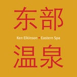 eastern spa - ken elkinson