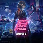 nguyen / 愿 (single) - bai cot