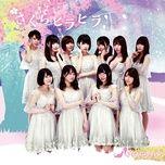sakura hirahira (single) - sakura cinderella