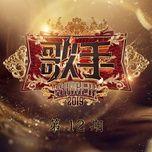 singer 2019 china (tap12) - v.a