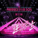 produce 101 china (tap 3) - v.a