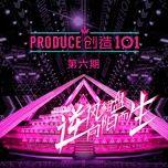 produce 101 china (tap 6) - v.a