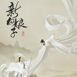 tan bach nuong tu truyen ky / 新白娘子传奇 2019 ost - cuc tinh y (ju jing yi)