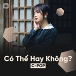 co the hay khong? - v.a