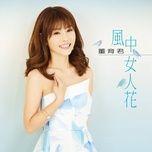 nguoi phu nu trong gio / 風中女人花  - dong duc quan (dong yu jun)