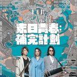 re: youth / 末日青春:补完计划 - f.i.r
