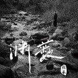 uyen tau / 渊薮 - truong thua (rizo zhang)