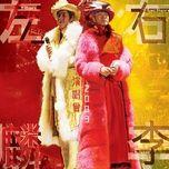 zuo lin you li yan chang hui 2003 - dam vinh lan (alan tam)