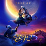 a whole new world (from aladdin) (single) - john park, lena park