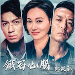 hardhearted (theme from tv drama the defected) (single) - trinh tuan hoang (fred cheng)