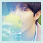 another (mini album) - kim jae hwan