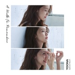 a walk to remember (special album) - yoona (snsd)
