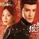 Download nhạc Mp3 Phượng Dịch OST về máy